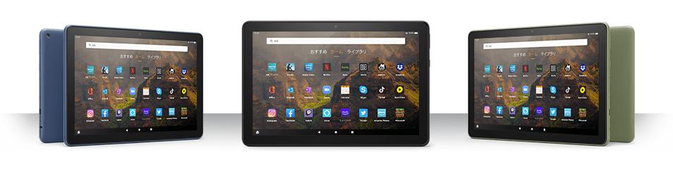 新世代「Fire HD 10」と「Fire HD 10 Plus」が登場:Fire OSに2画面表示機能を新搭載